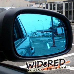 WIDeREDワイドミラー メルセデス・ベンツ Sクラス