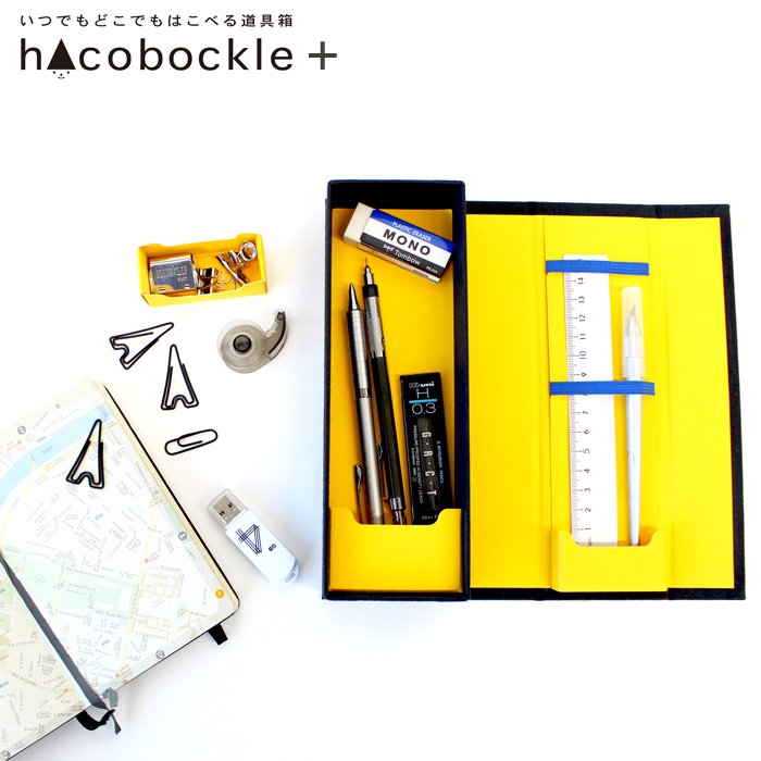 hacobockle+<br>【ハコボックルプラス】<br>