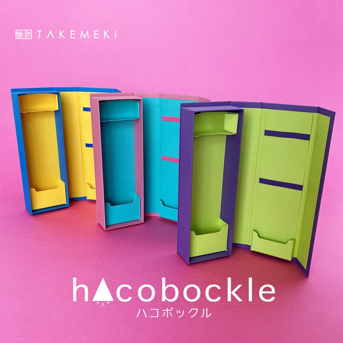 hacobockle colorful<br>【ハコボックルカラフル】<br>