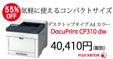 XEROX DocuPrint cp310dw