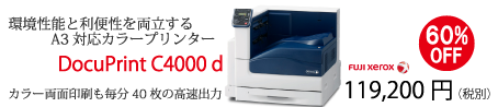 XEROX DocuPrint c4000d