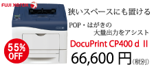 XEROX DocuPrint cp400d2