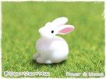 立体動物パーツ おすわりウサギ 10mm×12mm×14mm