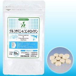グルコサミン&コンドロイチン 驚きの含有量!!MSMも1,000mg入ってこの価格!