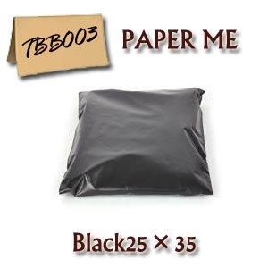 HDPE宅配袋ブラック100枚[25cm×35cm]業務用