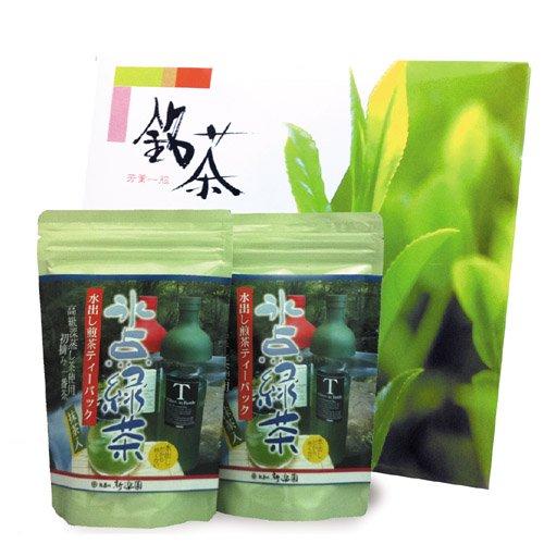 水出し煎茶「氷点緑茶」ティーバック4g×20袋 2本入