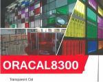 ORACAL8300透明カッティングシート