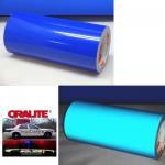 ORALITE5200ブルー 32cm幅×10mロール