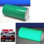 【お試しセール】ORALITE5200グリーン 50cm幅×10mロール