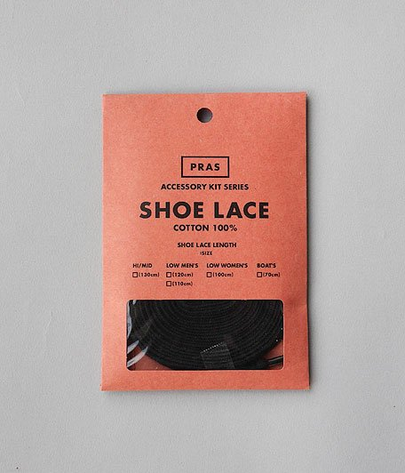 PRAS SHOE LACE [KURO]