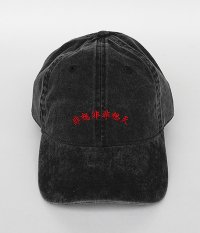 NEMES RADICAL別注 非想非非想天 CAP [BLACK × RED]