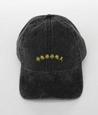 NEMES RADICAL別注 非想非非想天 CAP [BLACK × YELLOW]