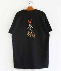 SOWBOW 蒼氓 毛筆漢字ロゴ S/S Tシャツ [BLACK]