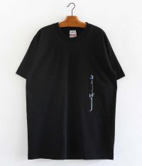 SOWBOW 蒼氓 毛筆平仮名ロゴ S/S Tシャツ [BLACK]