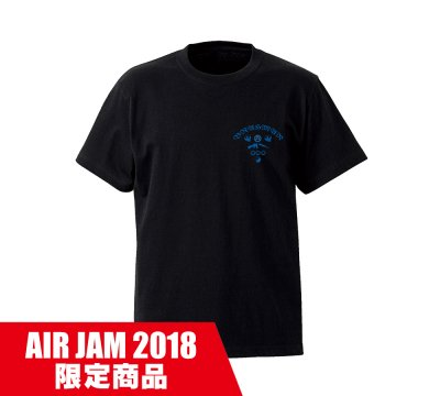 BRAHMAN_AIR JAM2018 T [C]_BLACK