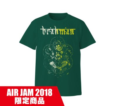 BRAHMAN_AIR JAM2018 T [D]_GREEN
