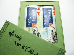 和泉手延べ半生セット(そうめん2・ひやむぎ2)[夏季限定]