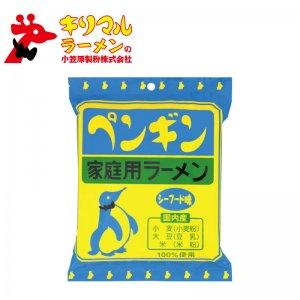 ペンギンラーメン1食シーフード味