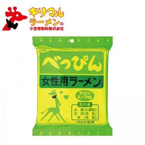 べっぴんラーメン1食やさいスープ味 化学調味料不使用