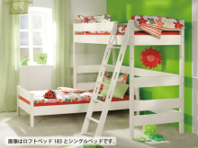 二段ベッド BIANCOMO / ハイタイプH183 / 白