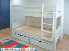 北欧二段ベッド193 / 白・Manis-h