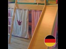 ベッドカーテン / PAIDI 155・183用 / デザインタイプ / 3枚セット
