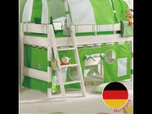 ベッドカーテン / PAIDI 125用 / サッカーゴールタイプ
