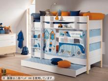 二段ベッド YLVIE / ハイタイプH180 / 白