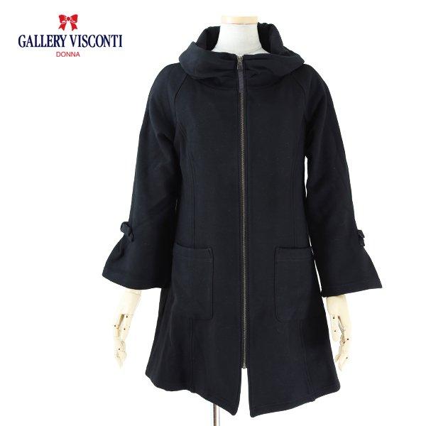 ギャラリービスコンティ/フードデザイン/ジップアップ/ロングジャケット/黒・鉄紺・グレー・赤