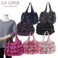 LALUICE/フリル携帯エコバッグ(小)/黒・チャコールグレー・ネイビー・ピンク・フィッシャーピンク・パープル