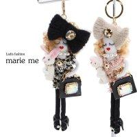 マダム&ウサギ/ファッション・ドール/キーホルダー/ピンク・黒・キャメル