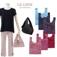 LALUICE/コンビニ・フリル・エコバッグ/黒・・ネイビー・ピンク・フィッシャーピンク・パープル・水色(8色)