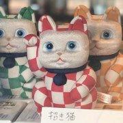 江戸木目込人形 招き猫 TOKYO2020 OFFICIAL 赤