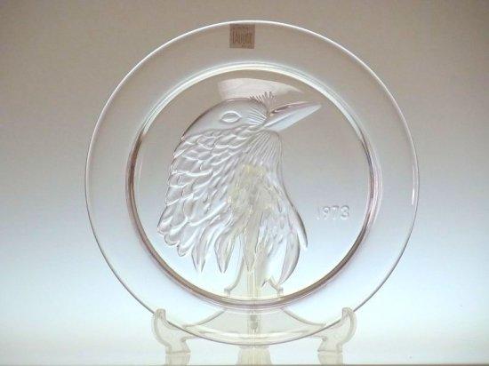 ラリック プレート ● イヤー プレート クリスタル 皿 カケス 鳥 1973 フロステッド 箱付