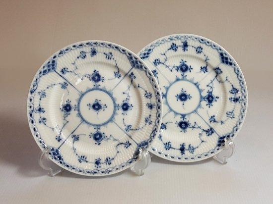 ロイヤルコペンハーゲン プレート■ブルーフルーテッド ハーフレース サラダプレート 皿 2枚セット 1級品