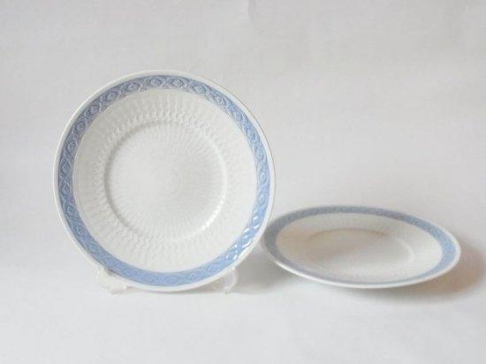ロイヤルコペンハーゲン■ブルーファン サラダプレート 皿 2枚 希少 レア Blue Fan 1級品
