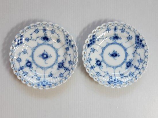 ロイヤルコペンハーゲン プレート■ブルーフルーテッド フルレース ミニプレート 小皿 2枚セット 1級品 美品 2
