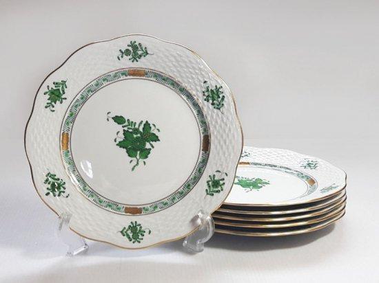 ヘレンド プレート■アポニー グリーン サラダプレート 皿 6枚セット HEREND 1級品 美品