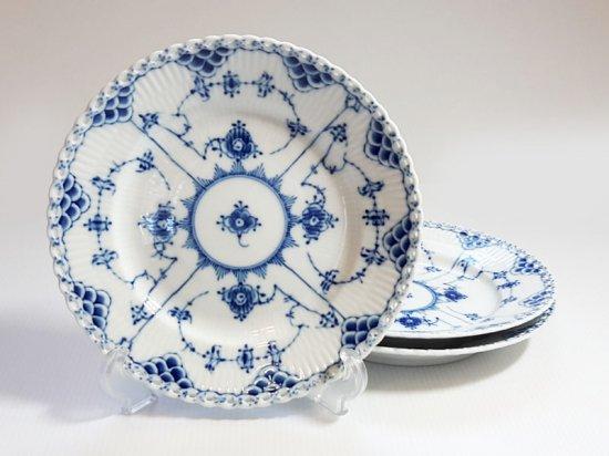ロイヤルコペンハーゲン プレート■ブルーフルーテッド フルレース サラダプレート 皿 3枚セット
