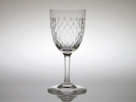バカラ グラス ● パリ ワイン グラス クリスタル 13cm Paris