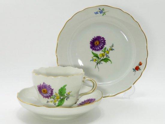 マイセン プレート カップ&ソーサー■ベーシックフラワー 二つ花 サラダ皿 C&S 1組セット トリオ 2