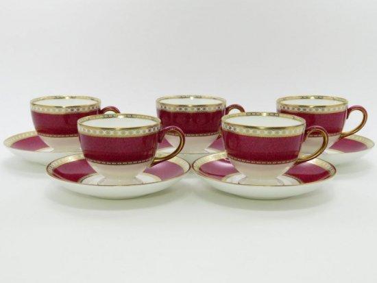 ウェッジウッド カップ&ソーサー■ユーランダー パウダー ルビー コーヒーC&S 5客セット 1級品