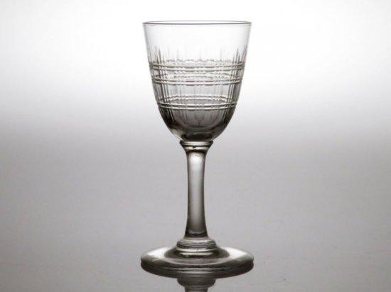 オールド バカラ グラス ● カブール 白 ワイン グラス 12cm アンティーク Cavour
