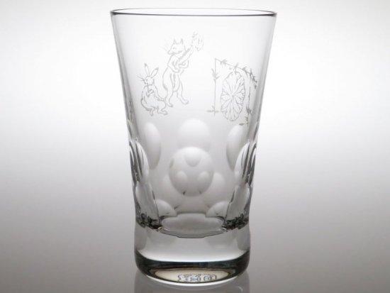 バカラ グラス ● ベルーガ グラスジャパン タンブラー 鳥獣戯画 エッチング 11cm クリスタル Beluga