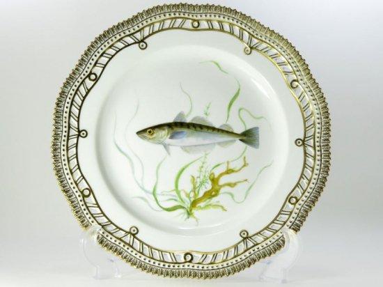 ロイヤルコペンハーゲン プレート■ファウナダニカ フローラダニカ ディナープレート 透かし 大皿 金彩 1枚 魚 フィッシュ 1級品