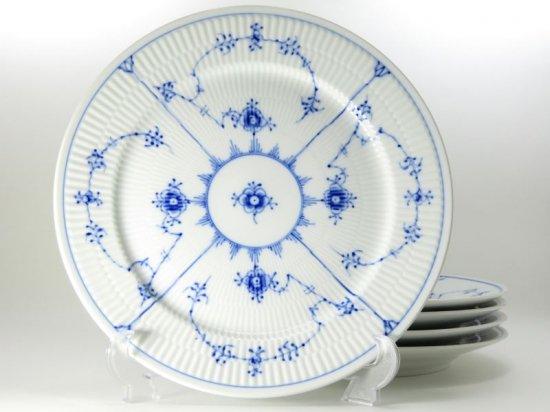 ロイヤルコペンハーゲン プレート■ブルーフルーテッド プレインレース ディナープレート 大皿 5枚セット