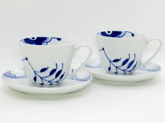 ロイヤルコペンハーゲン カップ&ソーサー■ブルーフルーテッド メガ C&S 2客セット 1級 美品