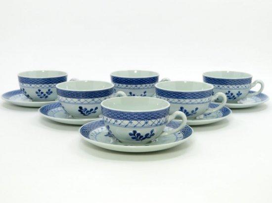 ロイヤルコペンハーゲン カップ&ソーサー■トランクェーバー ブルー C&S 6客セット 青 チューリップ 1級