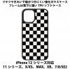 送料無料 iPhone12シリーズ対応 背面強化ガラスケース 市松模様 白黒