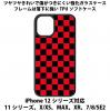 送料無料 iPhone12シリーズ対応 背面強化ガラスケース 市松模様 赤黒